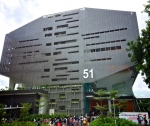 Ngee Ann Polytechnic<br/>Block 51