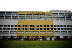 Victoria Wholesale Centre<br>Kallang Ave